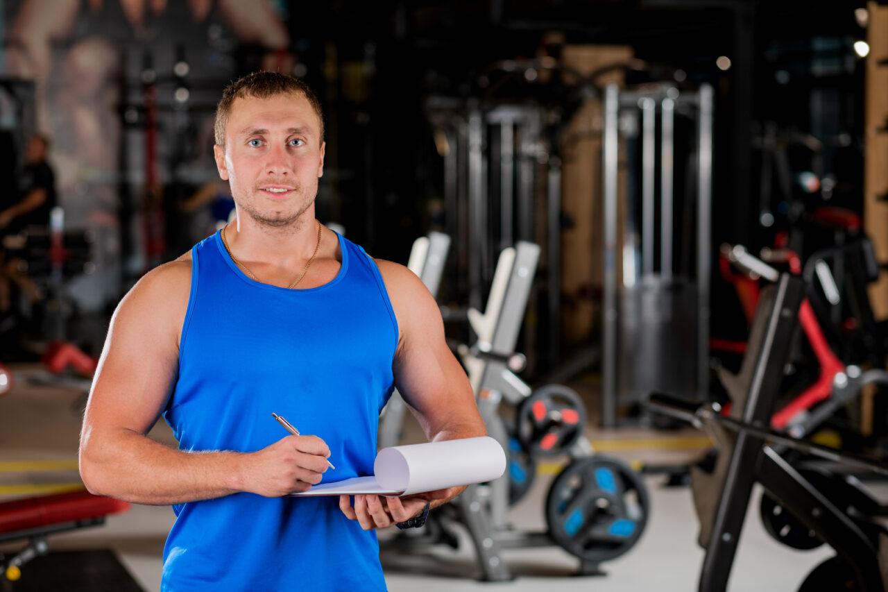 test HOW TO BUILD MUSCLE – A BEGINNERS GUIDE